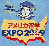 EXPO2009